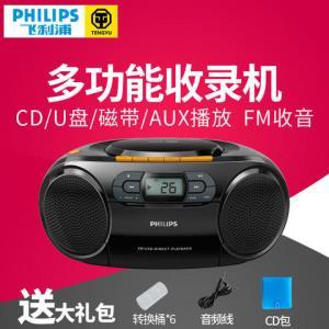 Philips/飞利浦AZ329CD播放机磁带机U盘英语学习便携式收录机454元
