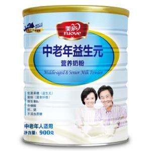 M.love美庐中老年益生元营养奶粉900g*3件 137元(合45.67元/件)