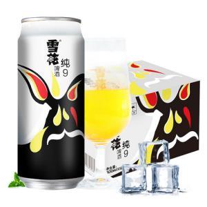 雪花啤酒(Snowbeer)9度纯9500ml*12听(冰酷升级版)整箱装*2件67.04元(合33.52元/件)
