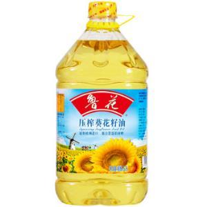 鲁花食用油压榨葵花籽油5L69.9元