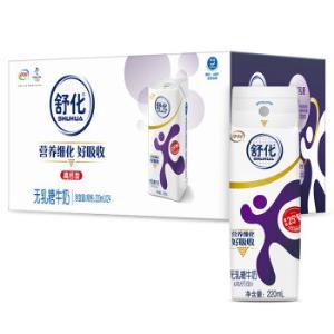 伊利舒化无乳糖牛奶高钙型220ml*24盒/箱(礼盒装)*2件 158.4元(合79.2元/件)