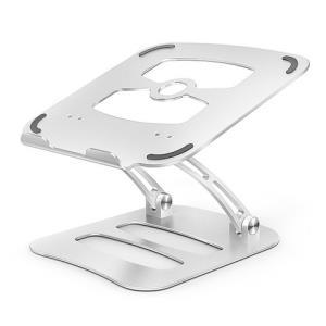 电脑支架桌面增高笔记本托架悬空升降苹果macbook抬高收纳架子办公室折叠铝合金支夹手提散热器底座升高支撑183元