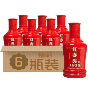 赤渡红赤渡1935酱香型白酒39度100ml*6瓶 59元包邮(需用券)