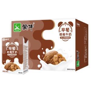 限上海:MENGNIU蒙牛早餐奶核桃味利乐包250ml×16盒*7件 163.37元包邮(双重优惠)
