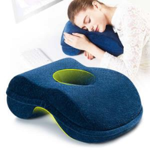 佳奥JAGO办公室午休趴睡抱枕小学生午睡枕头*4件 417.2元(合104.3元/件)