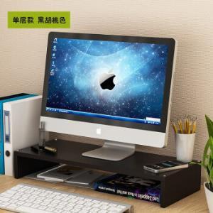 电脑显示器屏增高架收纳架底座支架液晶台式置物架19.9元(需用券)