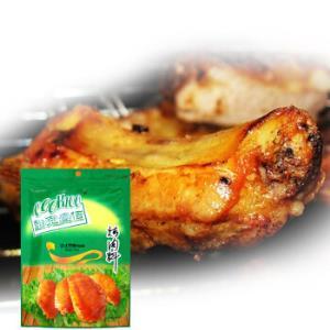 酷克壹佰(COOK100)法式黑椒烤肉料烤鸡翅腌料烤黑椒牛排料烧烤调料140g*3件20.79元(合6.93元/件)