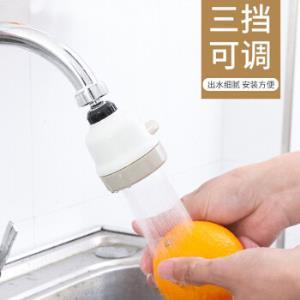 移动端:厨房水龙头防溅头增压花洒9.9元