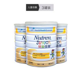 港版雀巢健康科学儿童小佳膳营养配方粉800g/罐484元