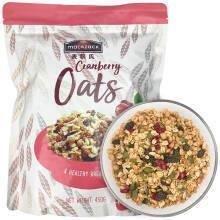 麦积氏mackzack马来西亚进口即食早餐果干燕麦片冲调谷物制品量贩装蔓越莓味450g29.9元