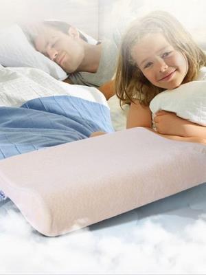 泰普尔(TEMPUR)丹麦进口慢回弹颈椎太空记忆棉枕头2-12岁儿童感温枕480元