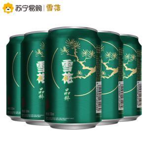 2件5折:雪花啤酒8度晶粹330ml*24听*2件65.9元(合32.95元/件)