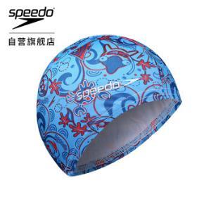 速比涛(Speedo)泳帽儿童小童男女童印花布帽柔软舒适透气速干游泳帽晴天蓝/天蓝均码807997A26440.92元