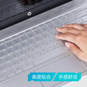 惠普Envy15/14X360薄锐Envy13笔记本键盘膜透明全覆盖14寸15.6星系列14星1513pavilion15/14电脑保护贴膜17.8元(需用券)