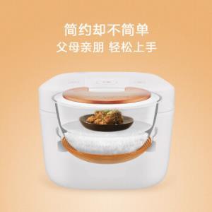 小米(MI)米家IH电饭煲家用智能电磁环绕加热3L容量电饭锅890元