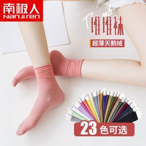 堆堆袜女秋冬薄款韩国ins潮透气天鹅绒百搭中筒袜黑色夏天长袜子6.9元(需用券)