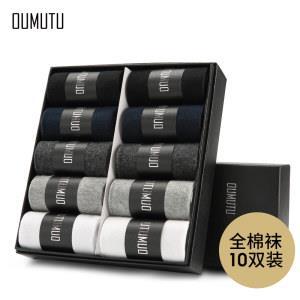 欧慕图 男薄款透气 防臭船袜/中筒袜 10双 19.8元包邮
