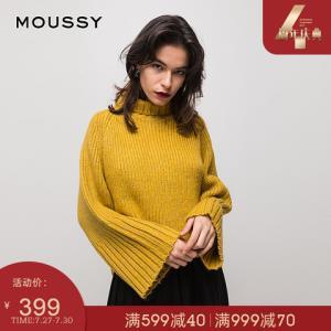 MOUSSY新款混色高领喇叭袖宽松毛衣女010BAS70-6100399元