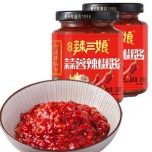 贵三红辣三娘蒜蓉辣椒酱250g2瓶9.8元(需用券)
