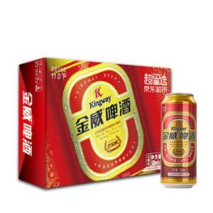 金威啤酒(Kingway)老金威啤酒11度500ml整箱装12听(京东定制款雪花旗下)*2件+凑单品59.9元(合29.95元/件)