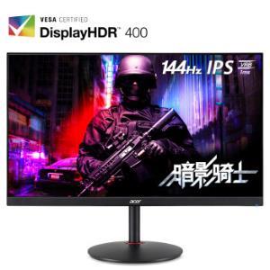 Acer宏�暗影骑士XV272Pbmiiprzx27英寸1920×1080显示器HDRIPS1799元包邮