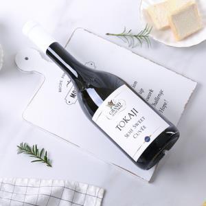 托卡伊半甜白葡萄酒750ml*2瓶98元(需用券)