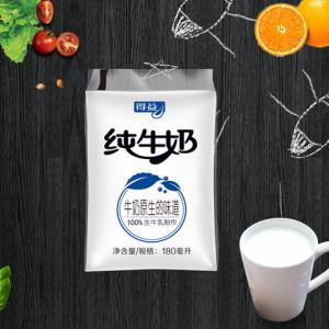 得益纯牛奶袋装180ml*10袋乳制品得益鲜牛奶整箱纯牛奶网红牛奶24.9元(需用券)