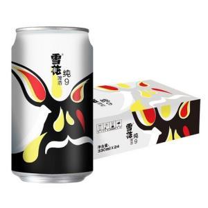 雪花啤酒(Snowbeer)9度纯9冰酷升级版)330ml*24听整箱装*3件98.99元(合33元/件)