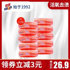 KOEN 奇强 内衣裤专用皂 100g 10块  券后24.9元