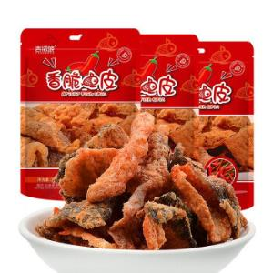 吉侬坡香辣味港式鱼皮脆50g*3包20.8元包邮(需用券)