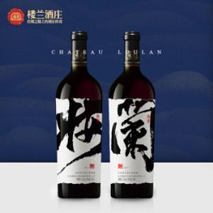 【买一送一】楼兰(loulan)红酒楼&兰赤霞珠白诗南半甜红白葡萄酒单支750ML楼+红兰66元包邮(需用券)