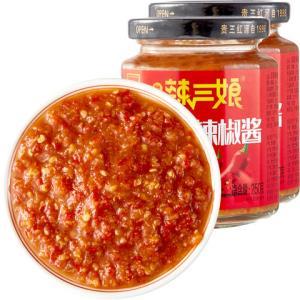 贵州特产蒜蓉辣椒酱2瓶手工蒜泥烧烤扇贝粉丝调料酱香辣酱下饭酱*2件15.7元(需用券,合7.85元/件)