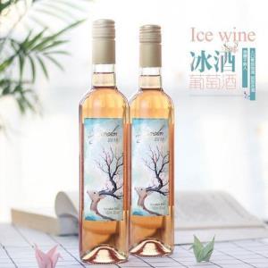佩顿庄园冰酒2支起泡甜酒水果酒葡萄酒甜型甜红酒29.9元