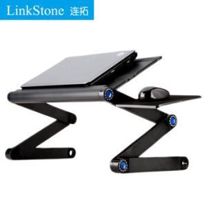连拓(LinkStone)笔记本支架升降桌散热器底座垫99元