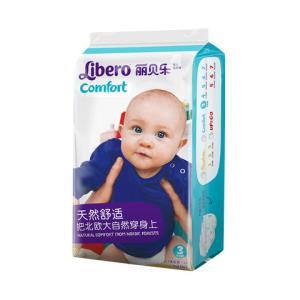 Libero丽贝乐婴儿纸尿裤3号试用装6片装S码 4.99元