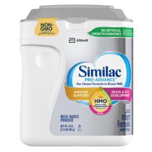 美国进口奶粉雅培(Abbott)美版SimilacHMO婴幼儿配方奶粉1段(0-12个月)母乳配方寡糖964g/罐*3件 756.72元(合252.24元/件)