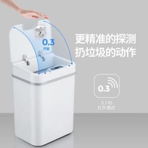 创意智能感应式垃圾桶家用客厅厨房卫生间自动带盖电动垃圾桶大号29元