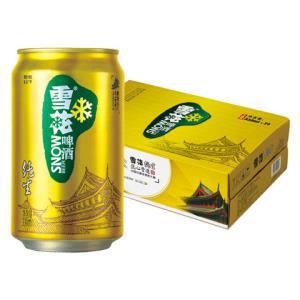 Snowbeer雪花啤酒8度纯生330ml*24听*2件129元包邮(双重优惠)