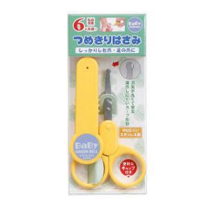 日本原装进口Green Bell匠の技6个月以上婴幼儿用匠技剪刀式指甲剪 付剪刀盖BA-104  29.5元