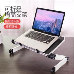 连拓(LinkStone)笔记本支架升降桌散热器底座垫电脑显示器升降工作台桌面增高站立办公支架床上电脑桌49.5元