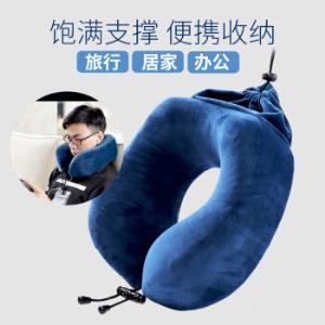 CarSetCity卡饰社汽车头枕便携式记忆棉U型枕CS-83086蓝色59元