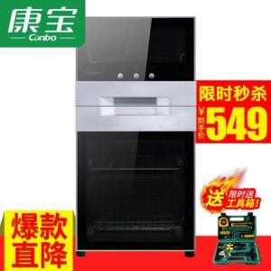 康宝消毒柜家用小型立式高温二星级消毒碗柜厨房碗柜XDZ80-N1499元