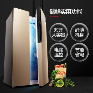 康佳(KONKA) BCD-400EGX5S 400升 对开门冰箱 1699元