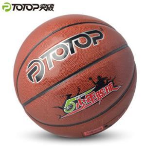 篮球耐磨5号室内外PU材质儿童五号比赛篮球 69元(需用券)