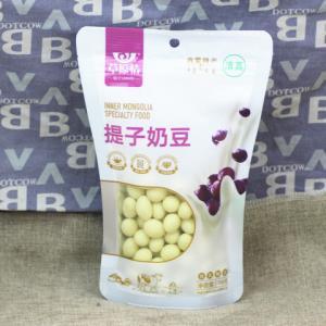 草原情夹心奶豆内蒙古奶酪奶球奶制品牛奶豆提子酸奶蓝莓118g7.9元(需用券)
