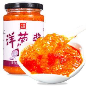 一品味享洋葱酱225g拌饭调味酱蒜蓉牛排酱意面酱西餐佐料火锅蘸料*2件9.8元(合4.9元/件)