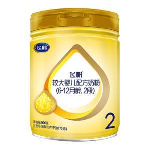 飞鹤(FIRMUS)飞帆较大婴儿配方奶粉2段(6-12个月适用)900克罐装 174元