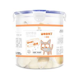 BOTH猫零食羊奶布丁幼猫桶装15克*50粒*9件 232元(合25.78元/件)