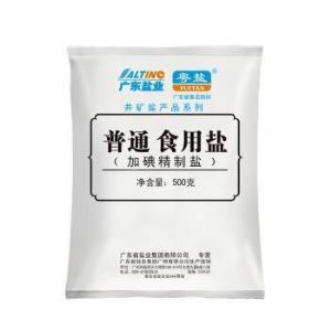 粤盐(YUEYAN)加碘盐精制食用盐岩盐井矿盐巴细盐500g调味品烧烤调味料*38件59.8元(合1.57元/件)