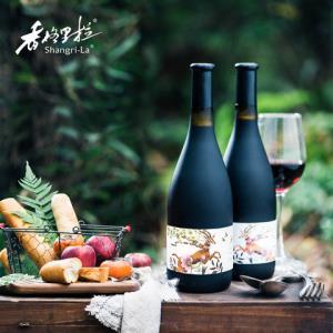 国产干红葡萄酒750ml少女甜型红酒2支19.99元(需用券)